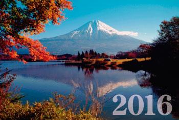 HP富士山